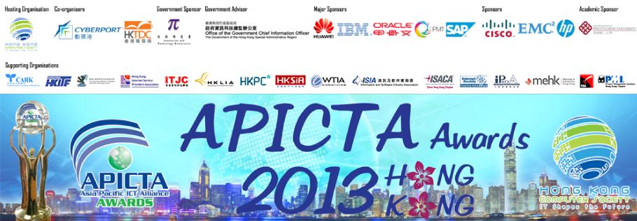 apicta-2013-btm1.png