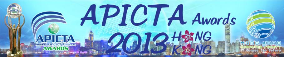 apicta-2013-top2.png
